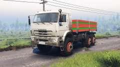 KamAZ 44108 pour Spin Tires