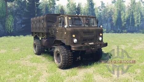 GAZ 66 v4.0 pour Spin Tires