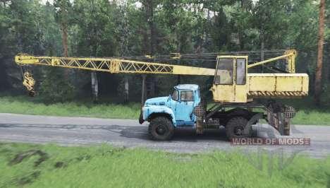 ZIL 130 KS 4561 pour Spin Tires