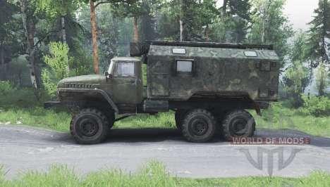 Ural 4320 v1.2 für Spin Tires