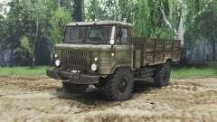 GAZ-66 v1.5