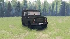 UAZ 469 1971