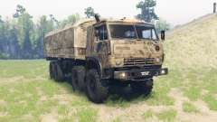 KamAZ 63501-996 Mustang v7.1 pour Spin Tires