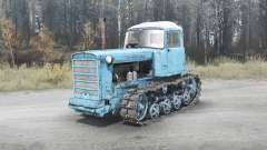 DT 75M Kazakhstan