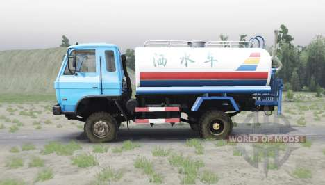 DongFeng 153 pour Spin Tires
