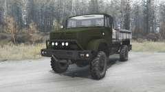 ZIL-4327