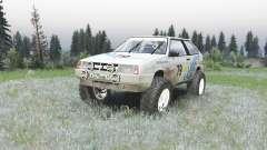 VAZ 2108 rallye