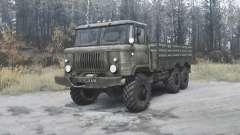 Die GAS-34 erfahrenen 1964 v2.0 für MudRunner