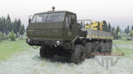 KrAZ Sibérie 7Э6316 modifier Serge pour Spin Tires