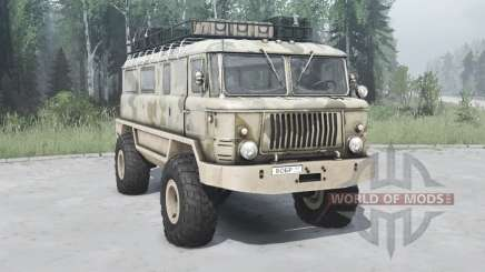 GAZ 66 Castor v1.1 pour MudRunner