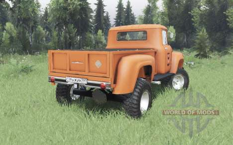 ZIL 130 Gingembre pour Spin Tires