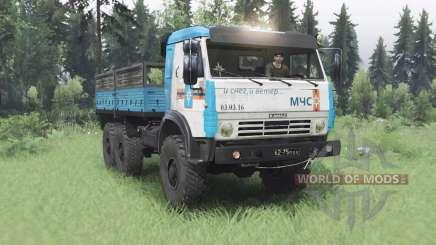 KamAZ 5350 MES pour Spin Tires