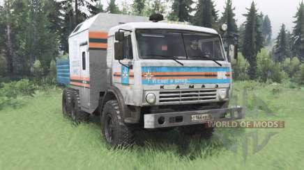 KamAZ 43114 MOE pour Spin Tires