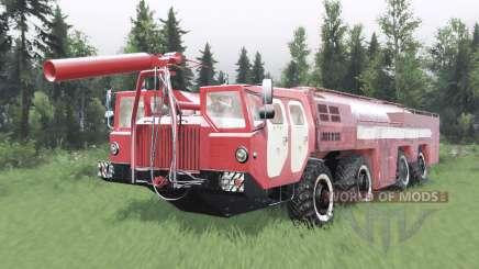 MAZ-7310 AA-60-160-01 für Spin Tires