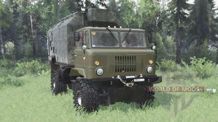 GAZ 66 châssis articulé v2.0 pour Spin Tires