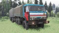 KamAZ-5350 für Spin Tires