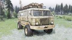 GAZ-66 Castor