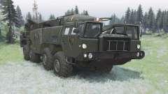 MAZ-5247Г 9К72 Elbrus für Spin Tires