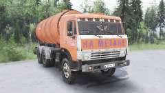 KamAZ-53215 KO 505Б