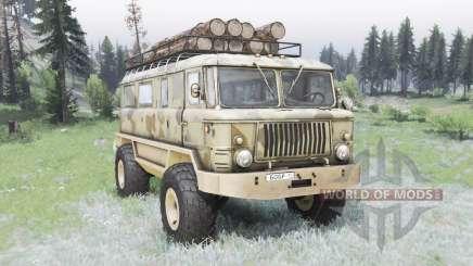 GAZ-66 Castor pour Spin Tires