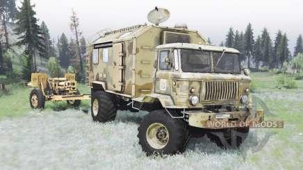 Gaz-66 Baba Yaga pour Spin Tires
