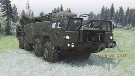 MAZ-5247Г 9К72 Elbrus pour Spin Tires