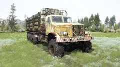 Le KrAZ-255B 8x8