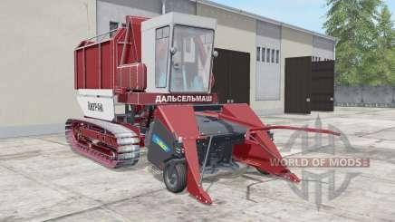 Amu-680 für Farming Simulator 2017