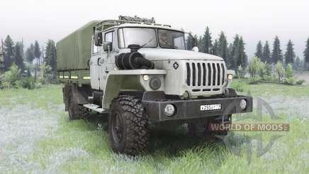 Ural-43206-0551-71М für Spin Tires