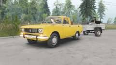 Muscovite-2315 couleur jaune pour Spin Tires