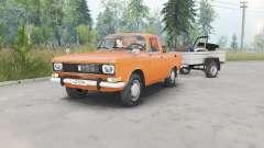 Muscovite-2315 couleur orange pour Spin Tires