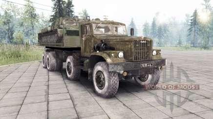 KrAZ 255 8x8 custom v1.1 für Spin Tires