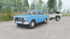 Muscovite-2315 couleur bleu pour Spin Tires