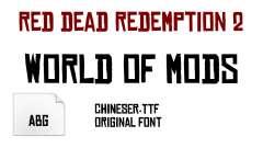 Red Dead Redemption 2 de la fonte Chinese Rocks
