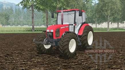 Zetor 7341 pour Farming Simulator 2015
