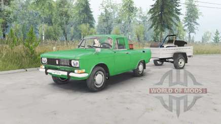 Muscovite-2315 couleur verte pour Spin Tires