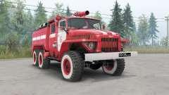 AC-40(375)C1 für Spin Tires