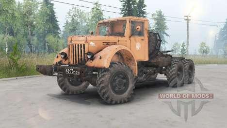 YAZ-210Д für Spin Tires