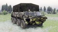 GAZ-59037 v1.2 pour Spin Tires