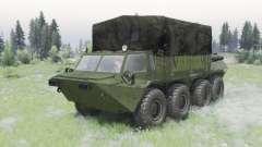 GAZ-59037 dark gris-vert de couleur pour Spin Tires