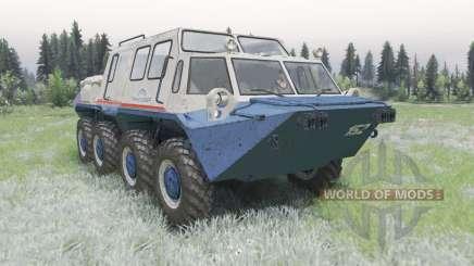 GAZ-59037 v2.0 pour Spin Tires