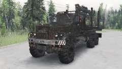 ARC-255B pour Spin Tires