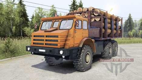 Moaz 74111 pour Spin Tires