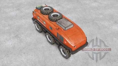 SIL E167 pour Spin Tires