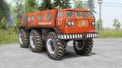 SIL E167 für Spin Tires