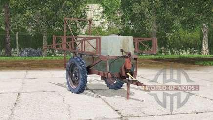 OP 2000〡ändern Sie die Höhe der Langhantel für Farming Simulator 2015