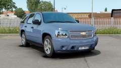 Chevrolet Tahoe (GMT900) 2007 v1.5