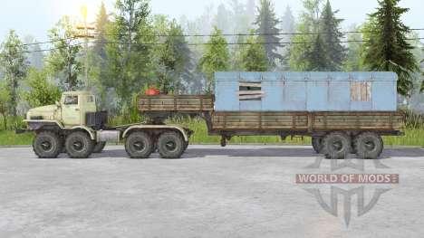 NAMI 058C-862〡Sold cargaison pour Spin Tires