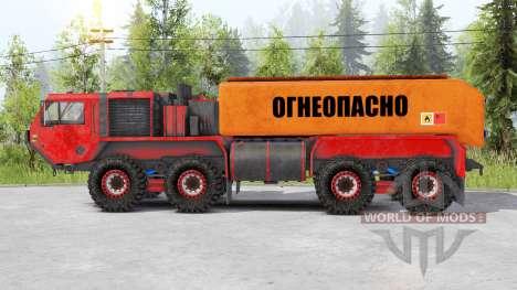 Oshkosh HEMTT〡Huntsman pour Spin Tires