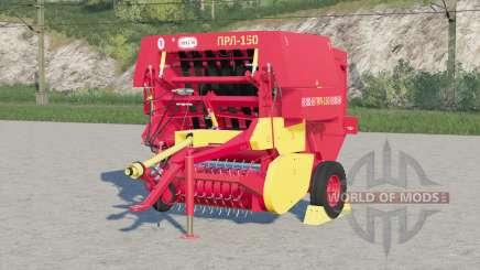PRL-150 für Farming Simulator 2017